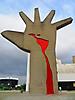 10 - Memorial da America Latina, Sao Paulo