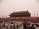 15 - Gate of Heavenly Peace, Beijing