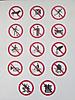 18 - Park Prohibitions in Beijing