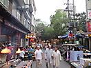 21 - Muslim Quarters, Xian