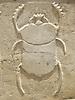 4 - Scarab - Egyptian Symbol, Aswan