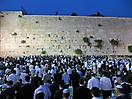 7 - Western Wall during Jewish Holiday, Jerusalem