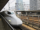 8 - Japanese Shinkansen - Bullet Train