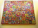 40 - Huichol Art in Museo Zacatecano, Zacatecas