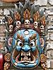 8 - Nepali Wood Mask