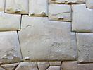 22 - 12-Sided Inka Stone, Cuzco